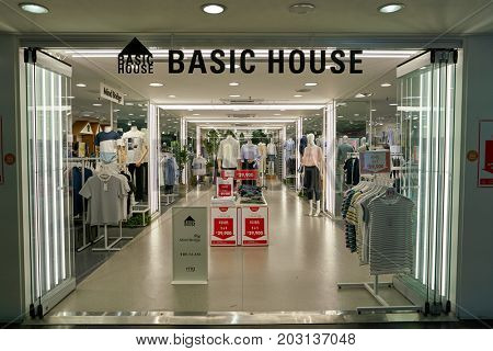 BUSAN, SOUTH KOREA - CIRCA MAY, 2017: Basic House store in Busan.