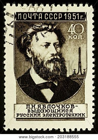 Moscow Russia - September 07 2017: A stamp printed in USSR shows Russian engineer and inventor Pavel Nikolayevich Yablochkov (1847-1894) circa 1951