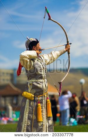 Naadam Festival Archery Female Archer Aiming Bow