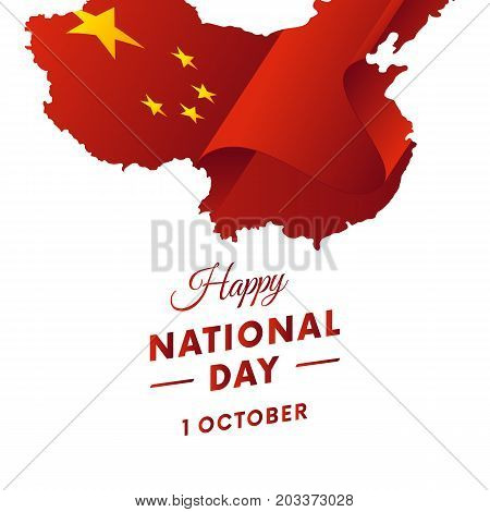 Banner or poster of China National day celebration. China map. Waving flag. Vector illustration.