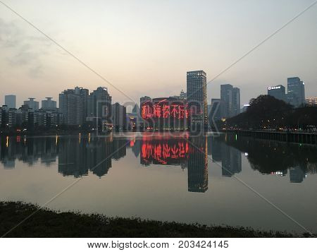 Wuhan China, 9 February 2017 : Sunset view on Han Show Theatre and donghu east lake