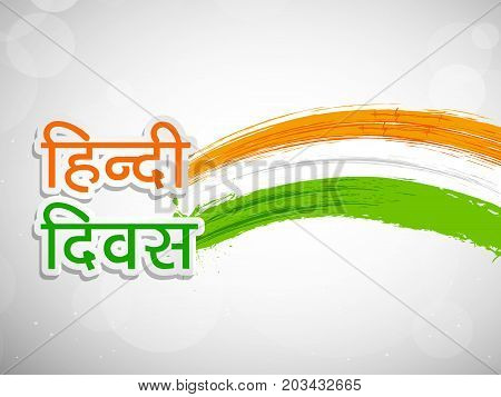 illustration of Hindi Divas Text in hindi language and tricolor on the occasion of Hindi Divas. Hindi divas is a day when India had adopted hindi language as official language of the Republic of India