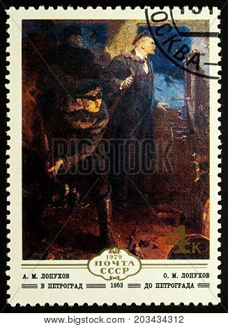 Moscow Russia - September 08 2017: A stamp printed in USSR (Russia) shows painting
