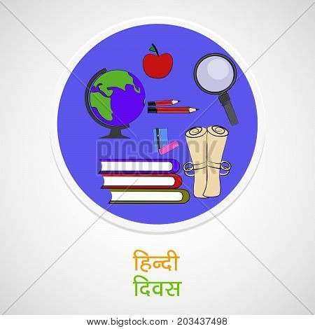 illustration of globe, pencils, apple, book and lense with Hindi Divas Text in hindi language on the occasion of Hindi Divas. Hindi divas is a day when India had adopted hindi language as official language of the Republic of India