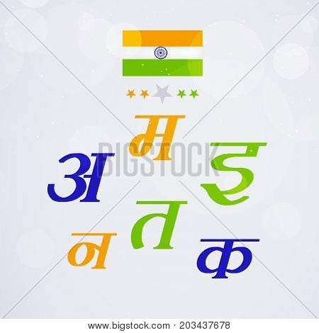 illustration of Hindi language Alphabets and India flag on the occasion of Hindi Divas. Hindi divas is a day when India had adopted hindi language as official language of the Republic of India