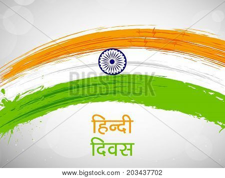 illustration of India flag background with Hindi Divas Text in Hindi language on the occasion of Hindi Divas. Hindi divas is a day when India had adopted hindi language as official language of the Republic of India