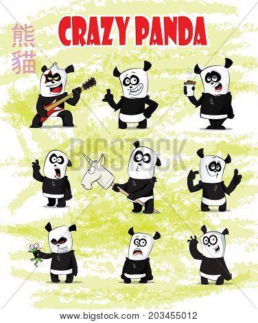 Set of cute and funny cartoon panda character. Cute panda bear character. Second set. Vector