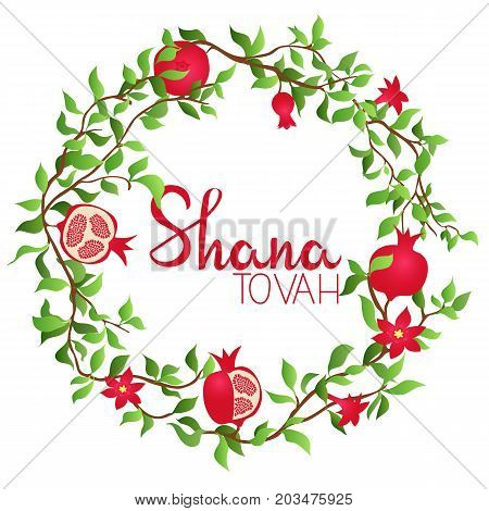 Rosh hashana Jewish holiday greeting card with Pomegranate frame. Place for text Translation from Hebrew: Happy New Year