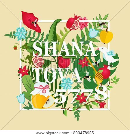 Greeting card for Jewish New Year with flowers and traditional elements of Holiday Rosh Hashanah. Shana Tova. 5778