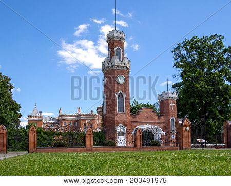 Ramon Russia - June 07 2017: View of the main building of the palace of the princess of the Oldenburg settlement of Ramon Voronezh region