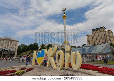 Kiev Ukraine - June 16 2017: People on the Independence Square at the installation