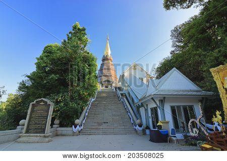 Chiang Mai Thailand - March 25 2017 : Landscape of Phramahathat Napamathanidol pagoda at Doi Inthanon Chiangmai Thailand