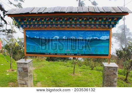Thimphu Bhutan - September 10 2016: Signboard of Jigme Singye Wangchuck National Park (Black Mountains National Park). The park headquarters is located in Tshangkha near the national highway in the Trongsa District.