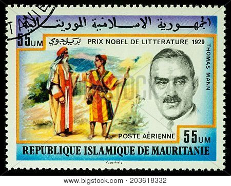 Moscow Russia - September 11 2017: A stamp printed in Mauritania shows portrait of German writer Thomas Mann (1875-1955) series
