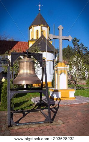 Bell and Cross in Monastery complex Privina Glava, Sid, Serbia