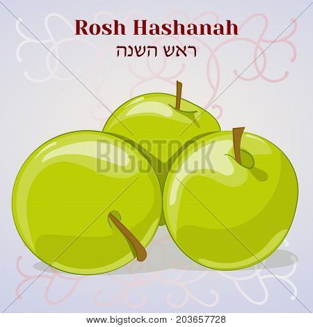 Rosh Hashanah. Jewish New Year greeting card with apples in simple cartoon style. Hebrew translation: Rosh Hashanah. Vector illustration. Holiday Collection.