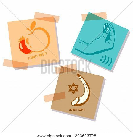 Hand drawn elements for Rosh Hashanah Jewish New Year with text. Set of stickers for decoration Rosh Hashanah symbols. Doodle set. Vector illustration