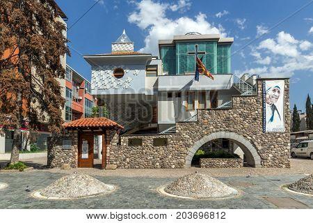 SKOPJE, REPUBLIC OF MACEDONIA - MAY  13, 2017:  Memorial House Mother Teresa in city of Skopje, Republic of Macedonia