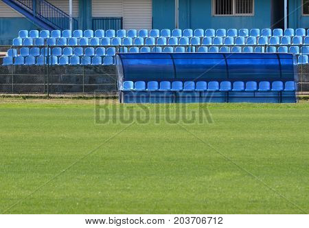 bench for football reserves and part of the stadium