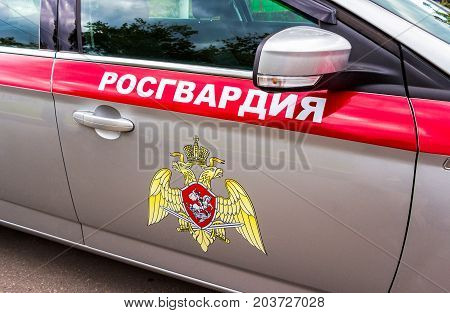 Samara Russia - September 10 2017: Special vehicle of the troops of the National Guard of the Russian Federation (Rosgvardia). Rosgvardia is the internal military force of the government of Russia. Text in russian: