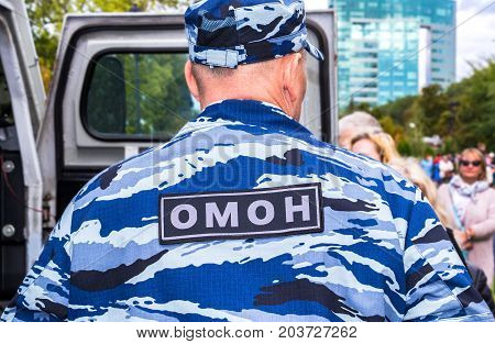 Samara Russia - September 10 2017: Russian police officer in uniform of Special Purpose Mobile Unit (OMON). Russian SWAT. Text in russian: