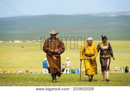 Mongolian Family Traditional Clothes Steppe Rural