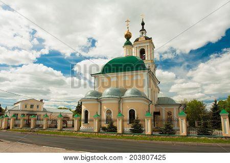 Trinity Church (Orthodox Church) On Repne Spring. In Kolomna Moscow Region.