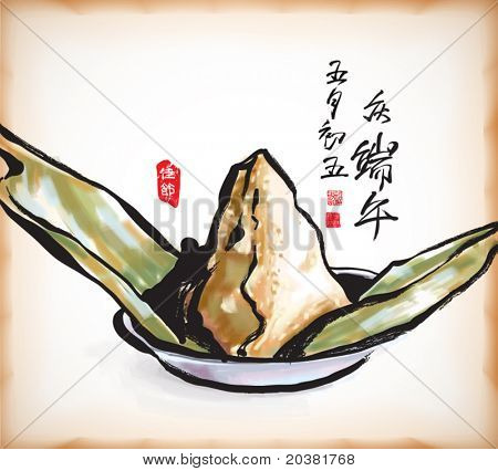 Vector Ink Painting of Zongzi - Traditional Dragon Boat Festival dumpling with Chinese Greeting Calligraphy