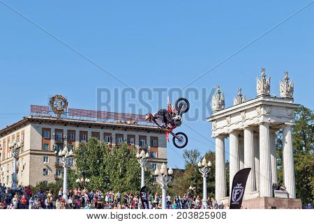 Tricks On A Motorcycle Jump Performed By The Athletes During The First Championship Of Russia On Fre