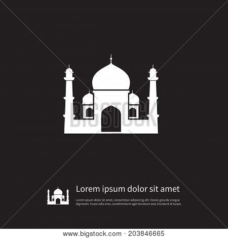 Muslim Vector Element Can Be Used For Religious, Muslim, Mosque Design Concept.  Isolated Religious Icon.