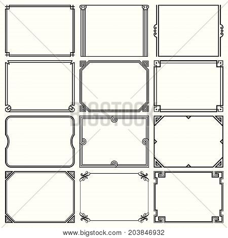 Set of twelve decorative simple  rectangular frames