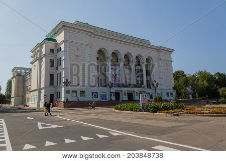 Donetsk Ukraine - August 27 2017: Building of the Donetsk Opera and Ballet Theater