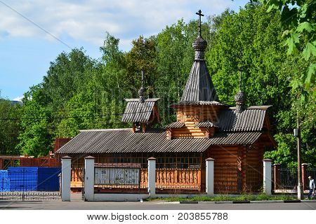 Khimki, Russia - May 30.2017. The Church of St. Cyril and Methodius in Levoberezhny district