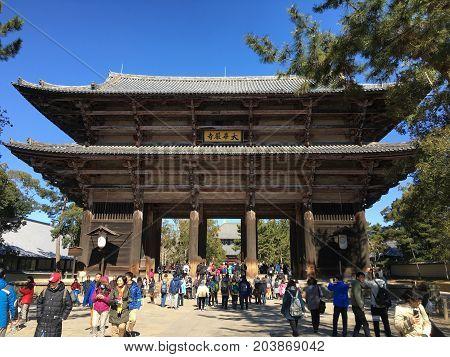 Nara Japan, 6 February 2016: tourists Todai-ji Eastern Great buddhist Temple south gate in Nara Japan
