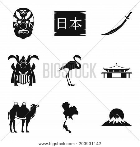 Epoch icons set. Simple set of 9 epoch vector icons for web isolated on white background