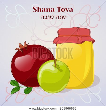 Rosh Hashanah. Jewish New Year greeting card with pomegranate, apple and honey in simple cartoon style. Hebrew translation: Shana Tova. Vector illustration. Holiday Collection.