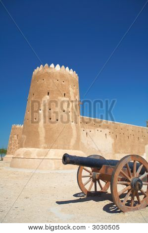 Rebuilt historic Fort Zubarah (Al Zubara) in North East of the deserts of Qatar on the edge of the Persian gulf on a sunny summer day poster