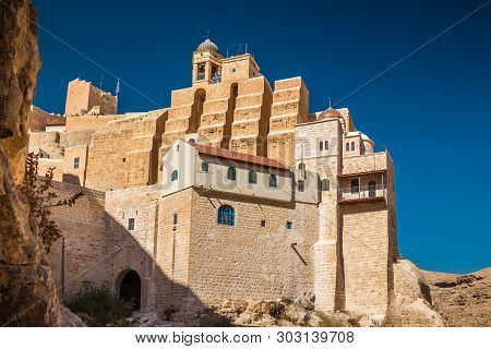Tomb of Saint Sabbas, Mar Saba. Eastern Orthodox Christian monastery there letter containing Secret Gospel of Mark was found. Located near Jerusalem and the Dead Sea. West Bank, Israel. poster