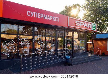 Khmelnytskyi, Ukraine - May 26, 2019: Entrance To The Retail Shop Spar In Khmelnytskyi. Spar Is A Du