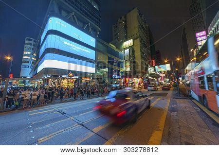Hong Kong, China - August 17, 2013 : Mongkok District In Hong Kong City Ay Night. Mongkok In Kowloon