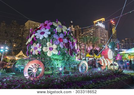 Hong Kong, China - March 17, 2018: Floral Decoration At The Annual Hong Kong Flower Show Held At Vic