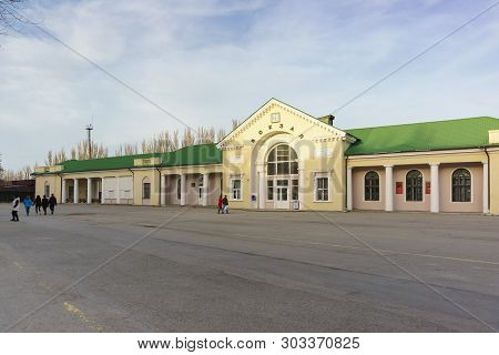 Small Railway Station Of The Resort Town In The Off-season