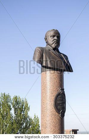 Nizhny Novgorod, Russia, - May 12, 2019: Monument To Dmitry Vasilyevich Sirotkin In The Downtown