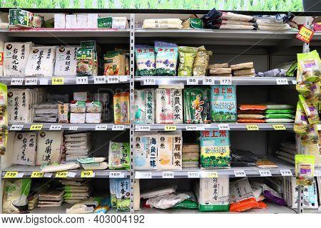 Taipei, Taiwan - December 3, 2018: Rice Varieties In A Supermarket In Taipei, Taiwan. Taipei Is The