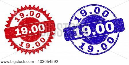 Rounded And Rosette 19.00 Watermarks. Flat Vector Distress Watermarks With 19.00 Slogan Inside Round