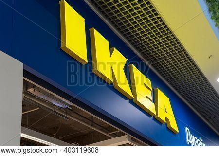 Tyumen, Russia-december 11, 2020: Ikea Logo Was Founded In Of Sweden In 1943, Ikea Large Chain Store