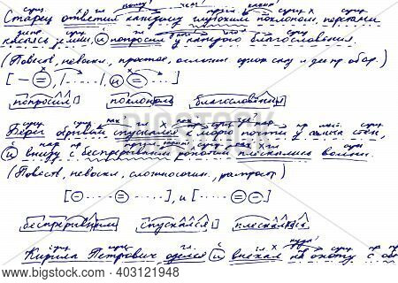 Grunge Texture Of An Unreadable Handwritten Student Page. Exercise In Grammatical Parsing Of Sentenc