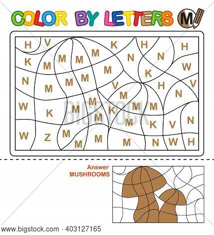 Abc Coloring Book For Children. Color By Letters. Learning The Capital Letters Of The Alphabet. Puzz