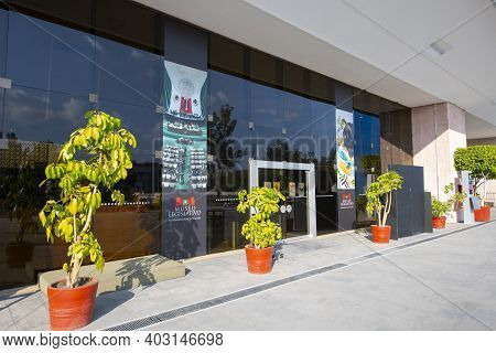 Mexico City - Jan. 15, 2020: Main Entrance Of National Legislative Museum (spanish: Museo Legislativ