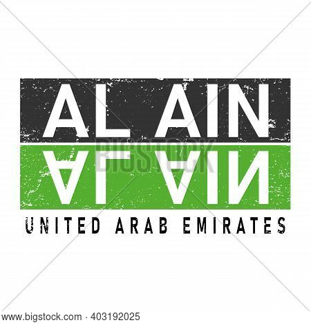 Al Ain Logo Illustrator File Created In A Modern Style Specially For Arabic Logos And Uae Events